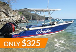 huatulco private bays charter tour